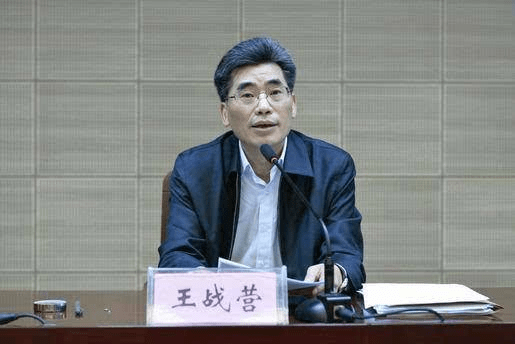 王战营任河南省副省长