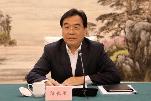信长星已任青海省委副书记、省政府党组书记