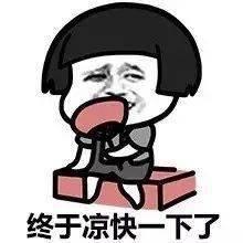"""[今年第3号台风""""森拉克""""生成。) 森拉克"""