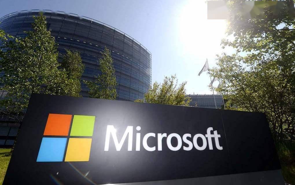 财产保全查询微软暂停收购TikTok?PC王者