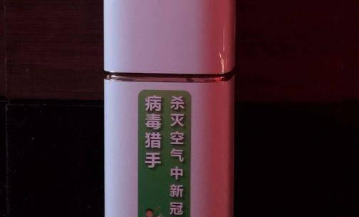 【小康之治的北京样本】格力:健康生活家的远望