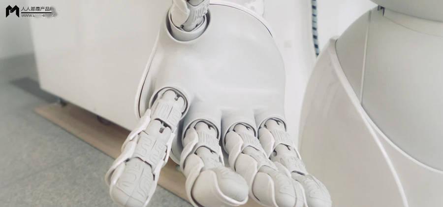 人工智能的发展方向与机遇