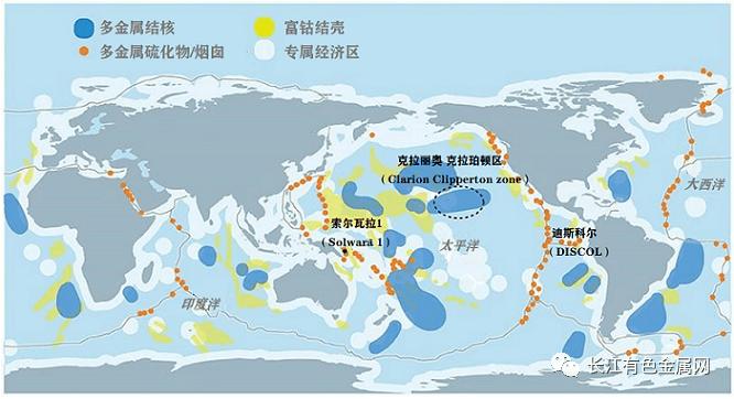 深海采矿面临一个解决方案