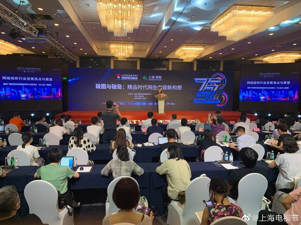 报告:中国网络视频用户达8.5亿,占网民整体的94.1%