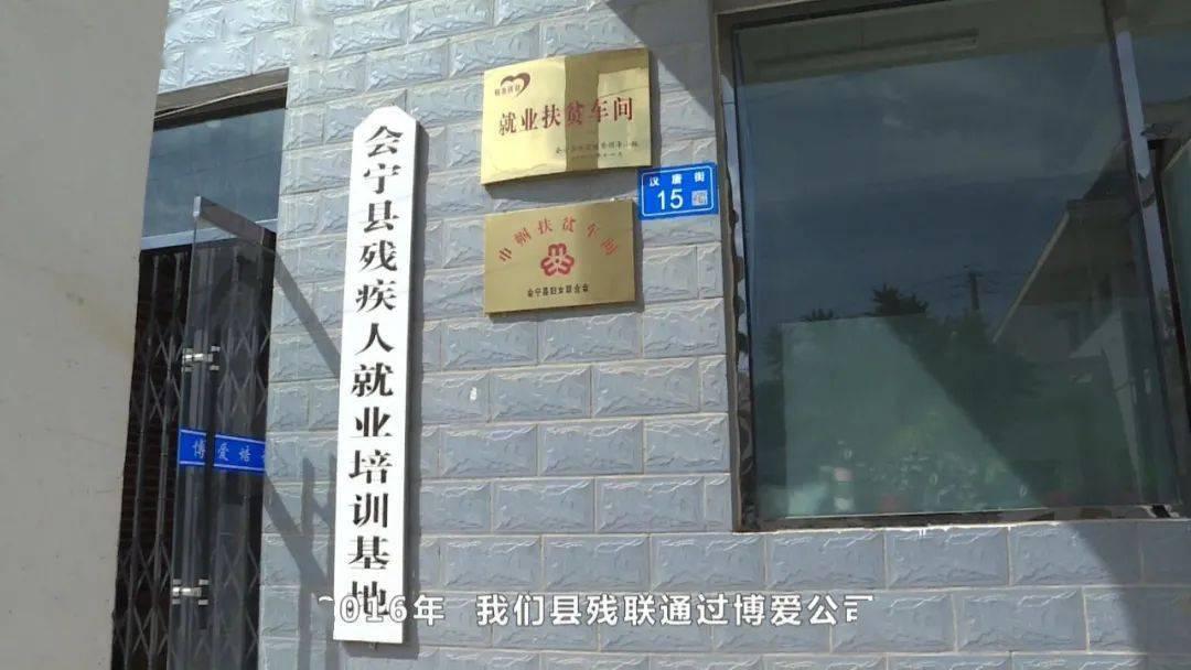 李志伟——用双拐走出精彩人生路