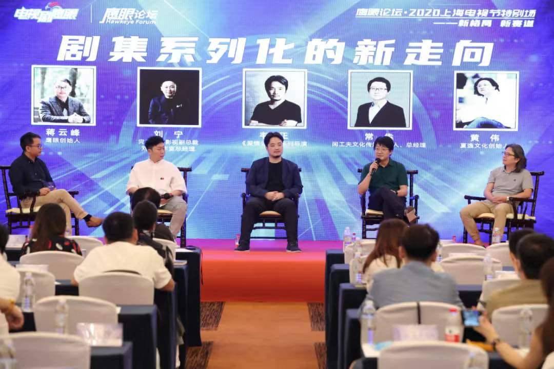 上海电视节 现实主义题材的核心竞争力是直击社会痛点