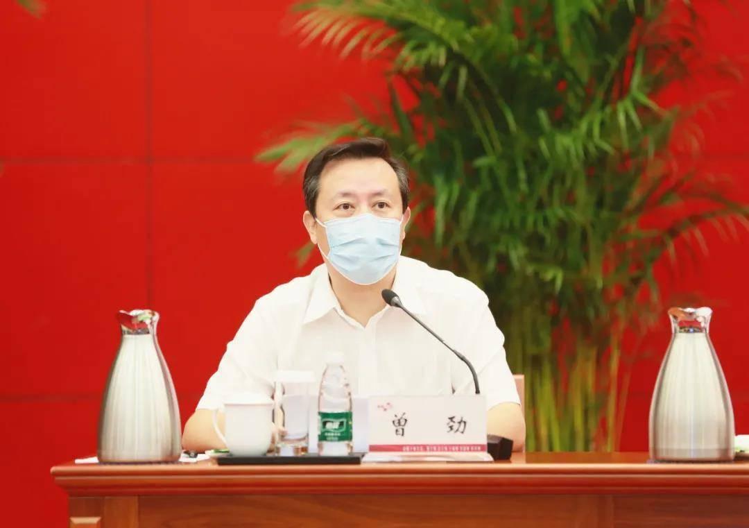 亚博网站有保障的-* 金隅团体:曾劲出任董事长 原董事长姜德义调任北汽团体