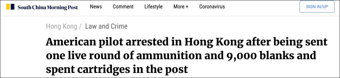 香港惊现9000余枚子弹及弹壳,一名美国飞行员被捕