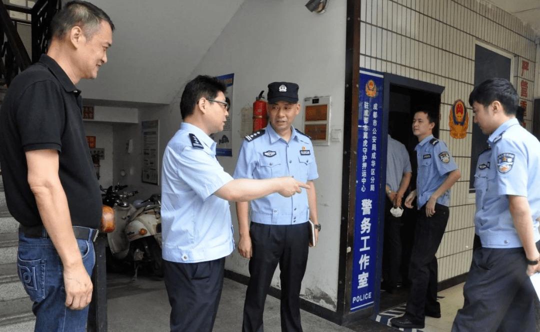 四川省保安羁系部门抽查成都市翼虎守护