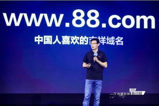 完美世界公布了新的88.com品牌,并