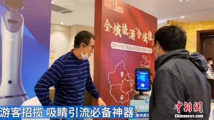 猎户星空机器人显身手第五届中国景区创新发展论坛刮起科技风