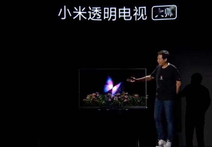 小米发布首款透明电视,售价49999元
