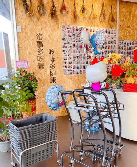 台湾首家全素食超市开业,素食产品应有尽有:素食多元又新颖时尚,不是只有斋菜
