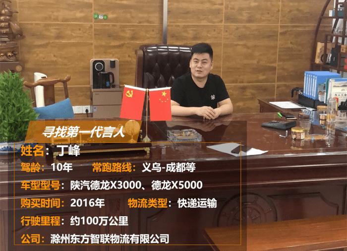 为什么陕西汽车一次性购买20多台X5000自动变速器