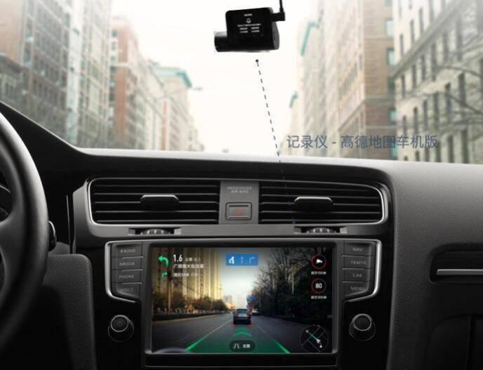高德推出AR导航行业解决方案
