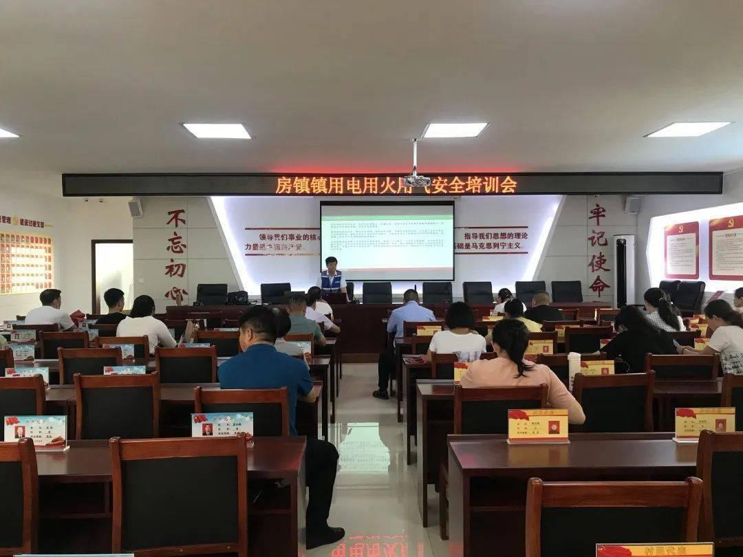 中国应急管理部制服