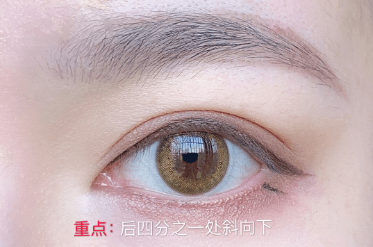 行走的眼妆教科书,说的不就是宋祖儿?插图(23)