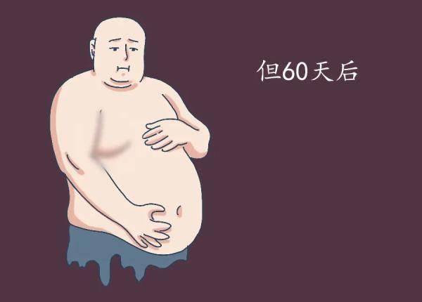 康美爆米花機1DE9-19458927