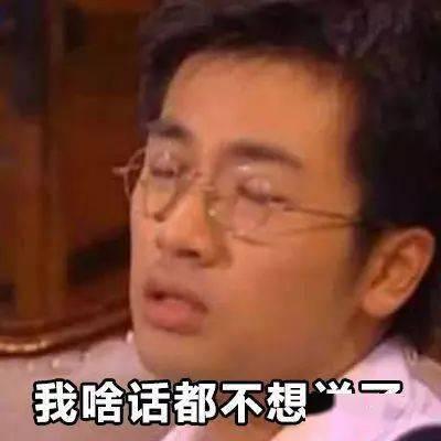 这里有一份《七夕送(qiú)礼(shēng)物(yù)指南》@男朋友就行
