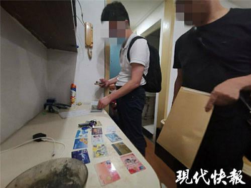 苏州警方打掉洗钱30亿元犯罪团伙,线索摞起来有84本《辞海》厚