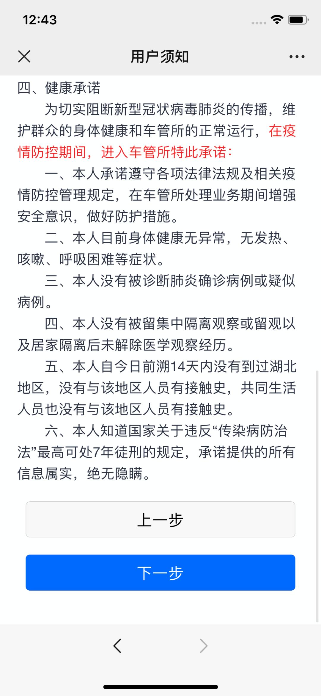 """今日起,非郑州户籍人员可凭""""居住证""""直接给小型乘坐汽车上牌"""