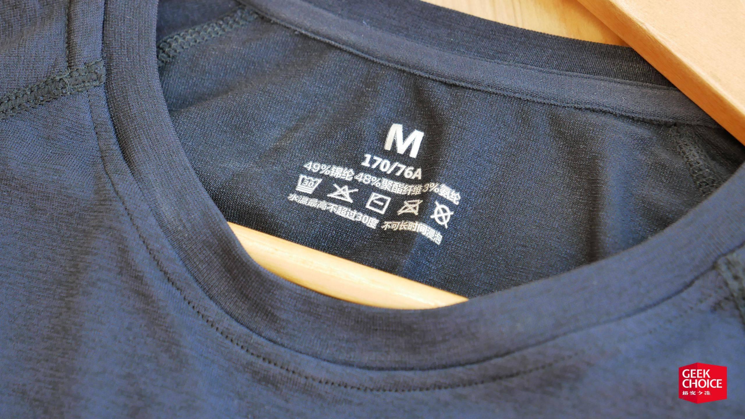 科学健身神器?小米出了一款能监测心电数据的 T 恤|图赏