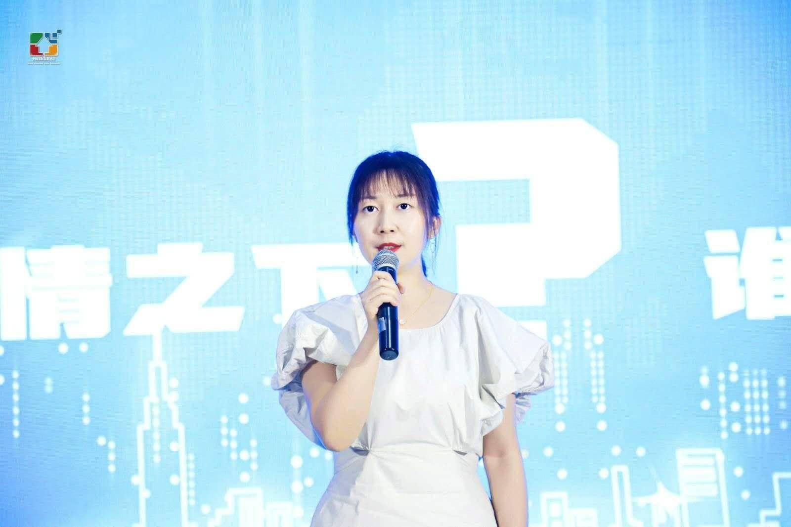2020年第四届中国家居品牌