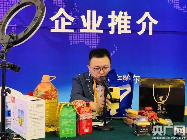央广网齐齐哈尔8月28日消息(记者乔仁慧