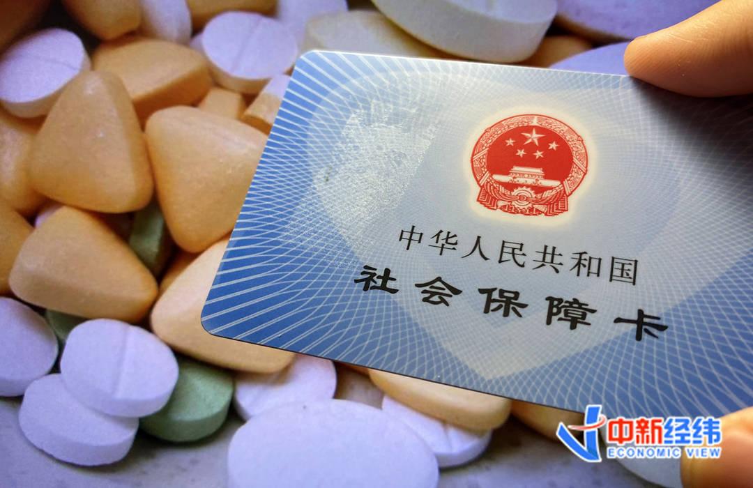 9月新规:八类药品不再纳入基本医保,这5条影响出行