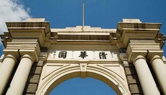 清华大学材料学院南策文教授团队招聘博士后