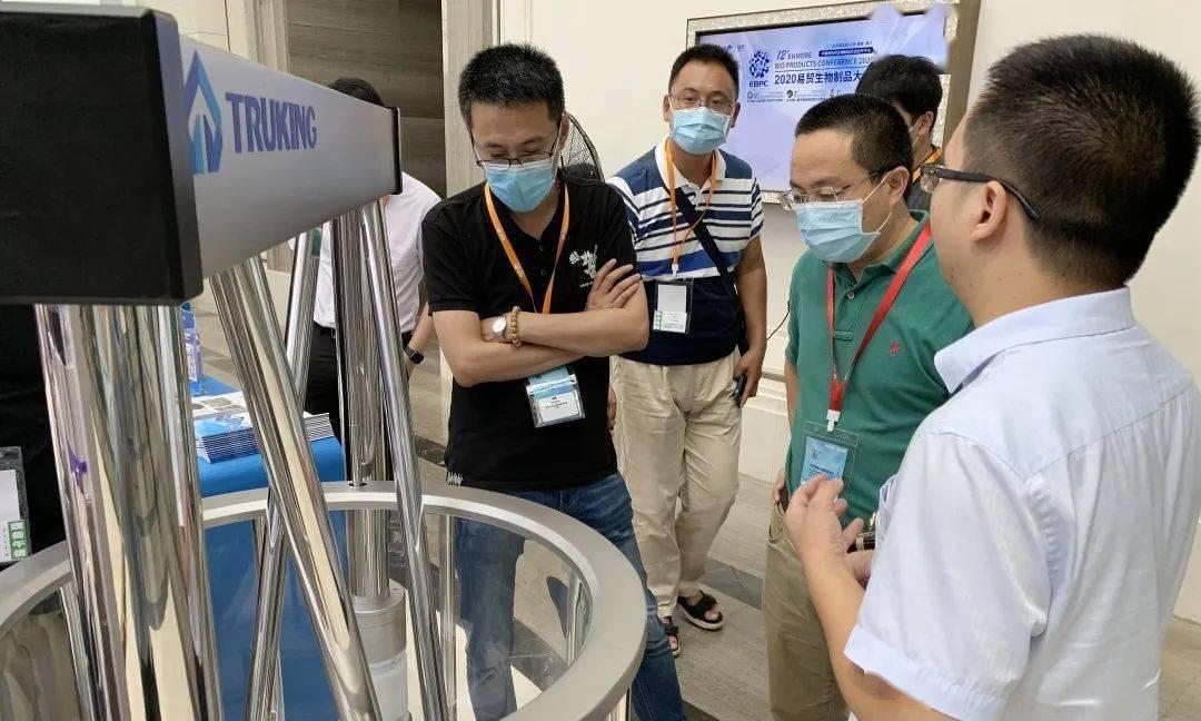 楚天源创受邀参加2020年CBI生物制品大会暨