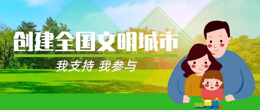 <b>刘丽前往王益区监督检查创作。</b>