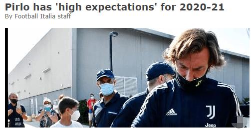 皮尔洛:要完成意甲十连冠,欧冠方针进决赛