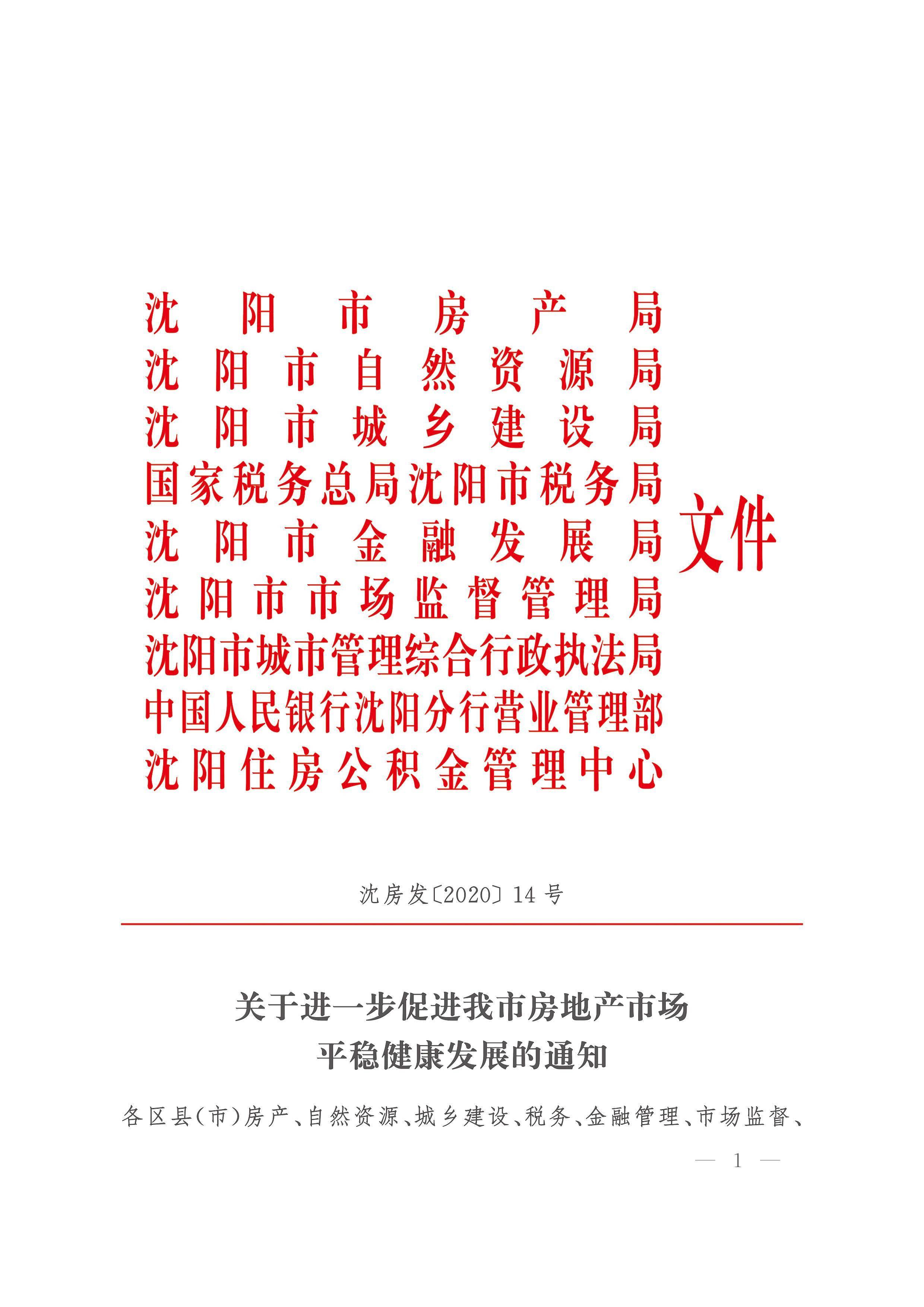 美国MTL授权中国企业PM0.07级面罩专利