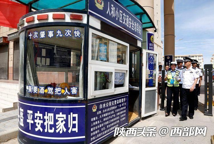 """陕西各地探索新方式农村预防交通违法真""""敞亮"""""""