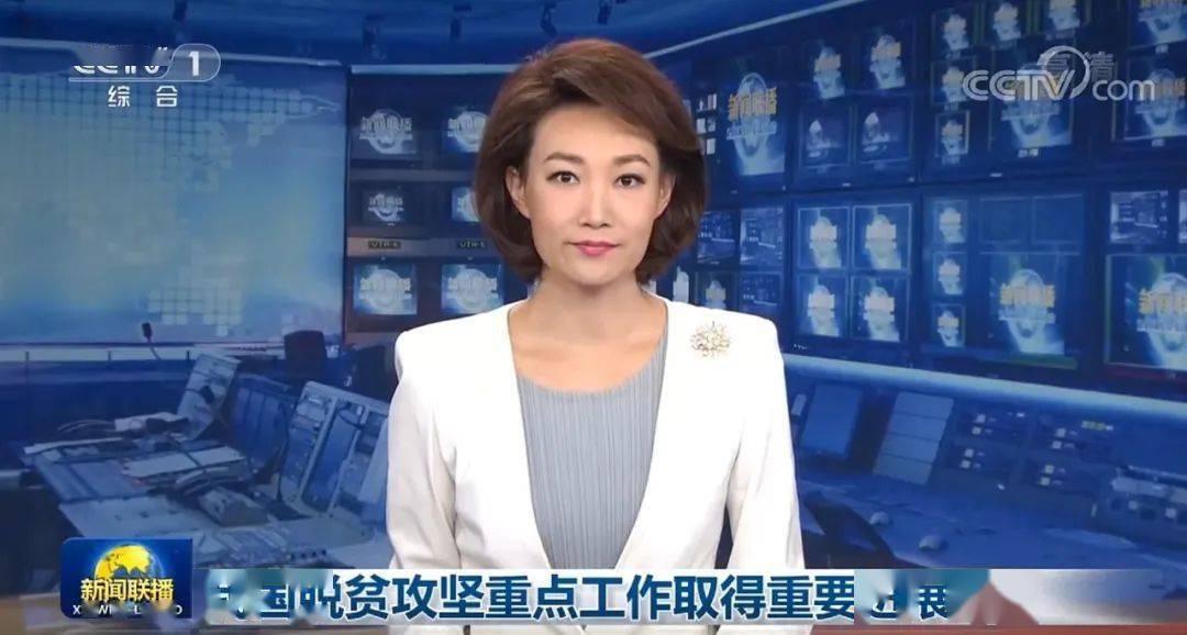'ag下注' 眉山这个县又上CCTV1《新闻联播》啦!是你家乡吗?(图1)
