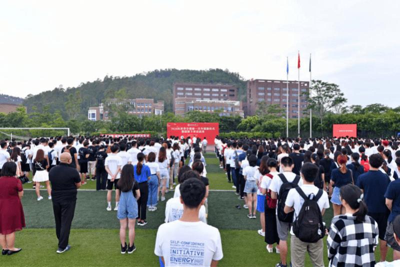 北京师范大学珠海园区开学!师生