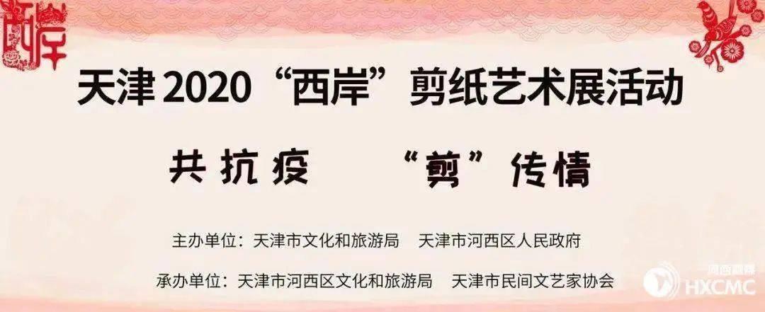 [新闻资讯]打卡文化盛宴,快来河西!