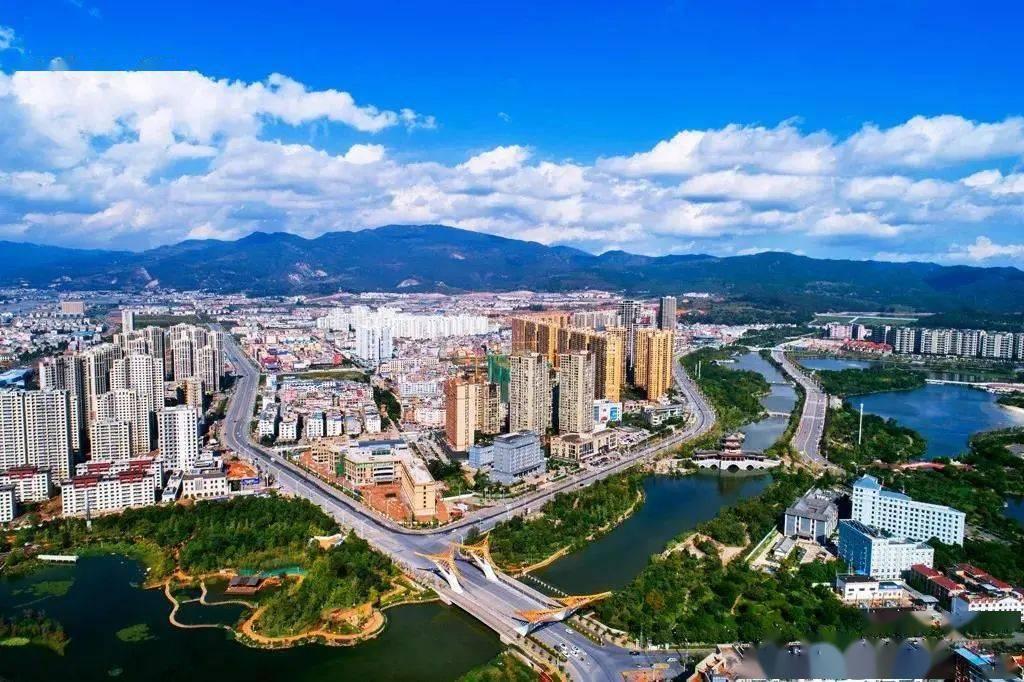 玉溪着力打造云南数字经济第一城