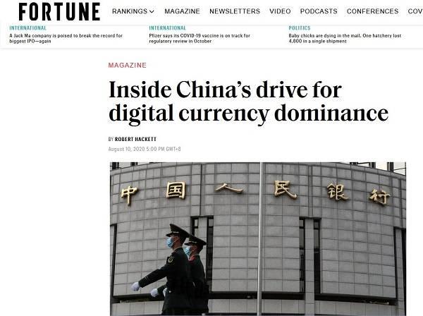 中国为什么要推出数字货币?