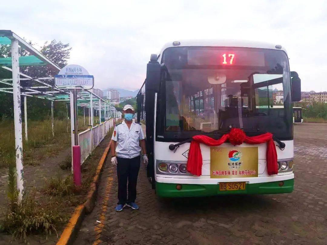 汝州17路公交车路线图