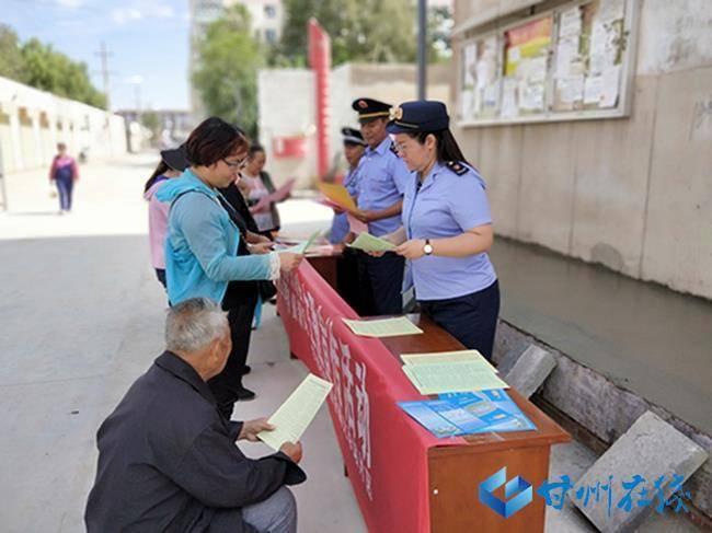 甘州区市场监督管理局火车站片区开展厉行节约专项活动