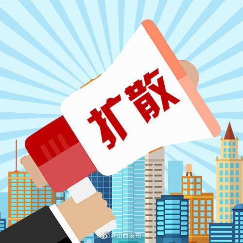 转发扩散!9月21日起,太原市滨河东西路恢复早晚高峰限行