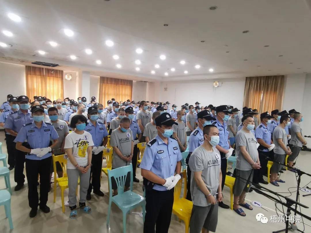 敛财数十亿元、致1死5伤,广西54人重大涉黑案首犯被判无期