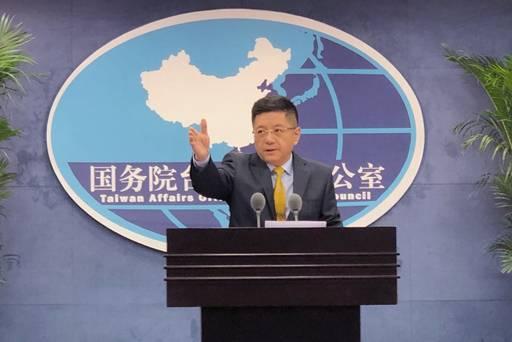 """国台办:台湾有些媒体报道的所谓""""道歉声明"""",完全不符合事实"""