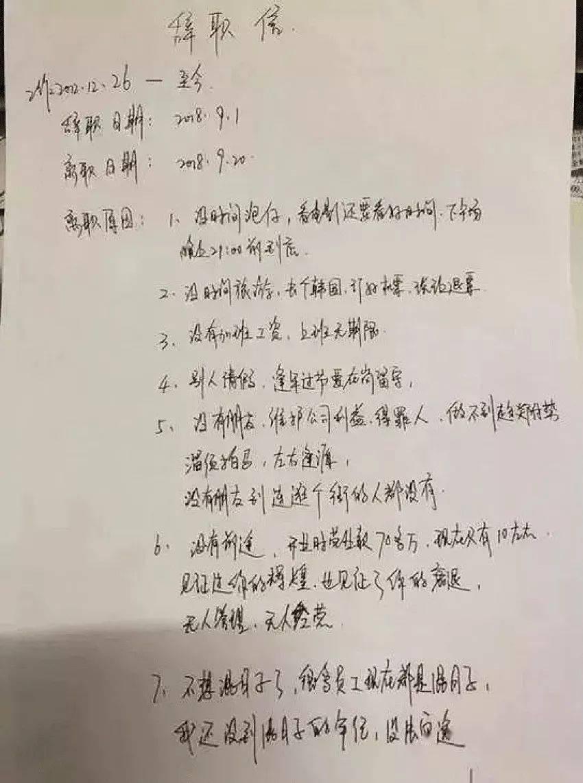 56岁香港女演员连续拍戏36小时引热议:废掉一个人,就让他忙到麻木_工作