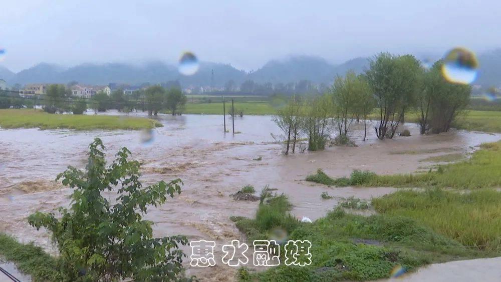 惠水遭遇特大暴雨  救援实时防范有序