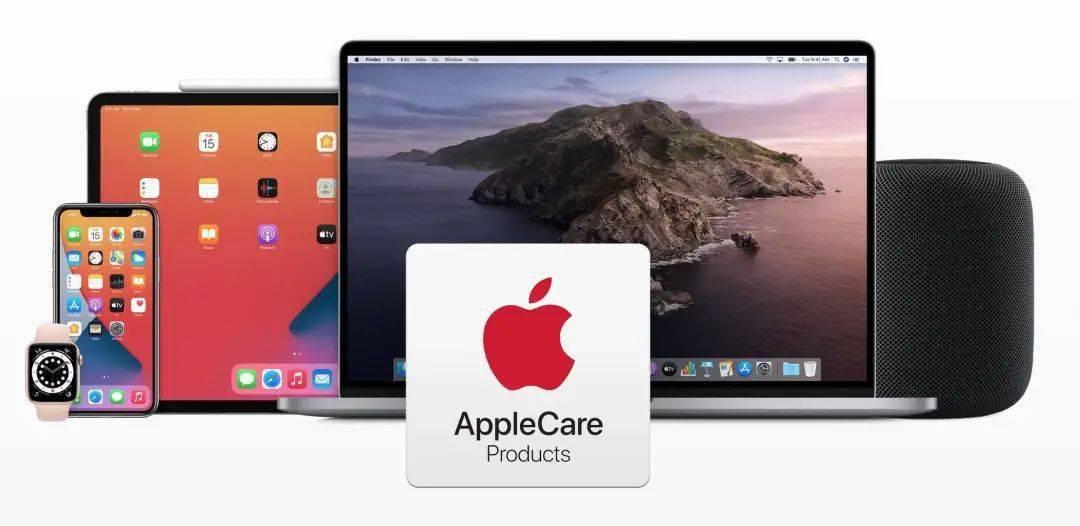 苹果推送 iOS 14 正式版 / 华为 Mate40 将采用 66W 快充 / 索尼公布 PS5 售价