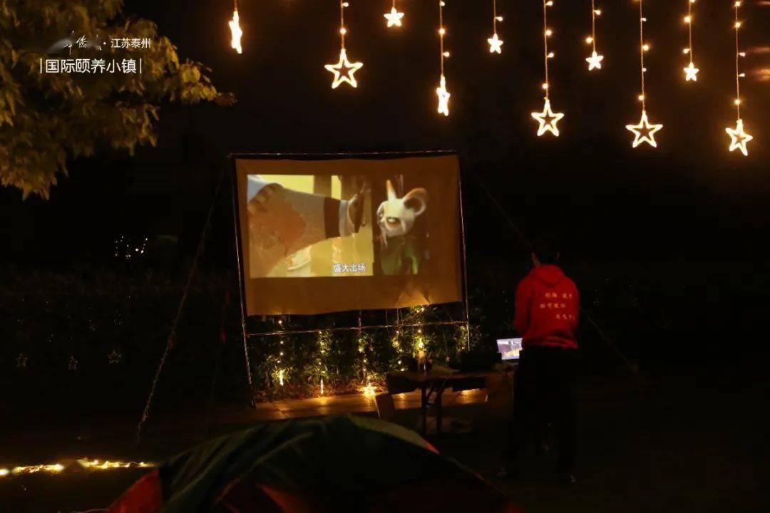 闪烁的星海中藏着一个帐篷音乐节!知道的人都去了!