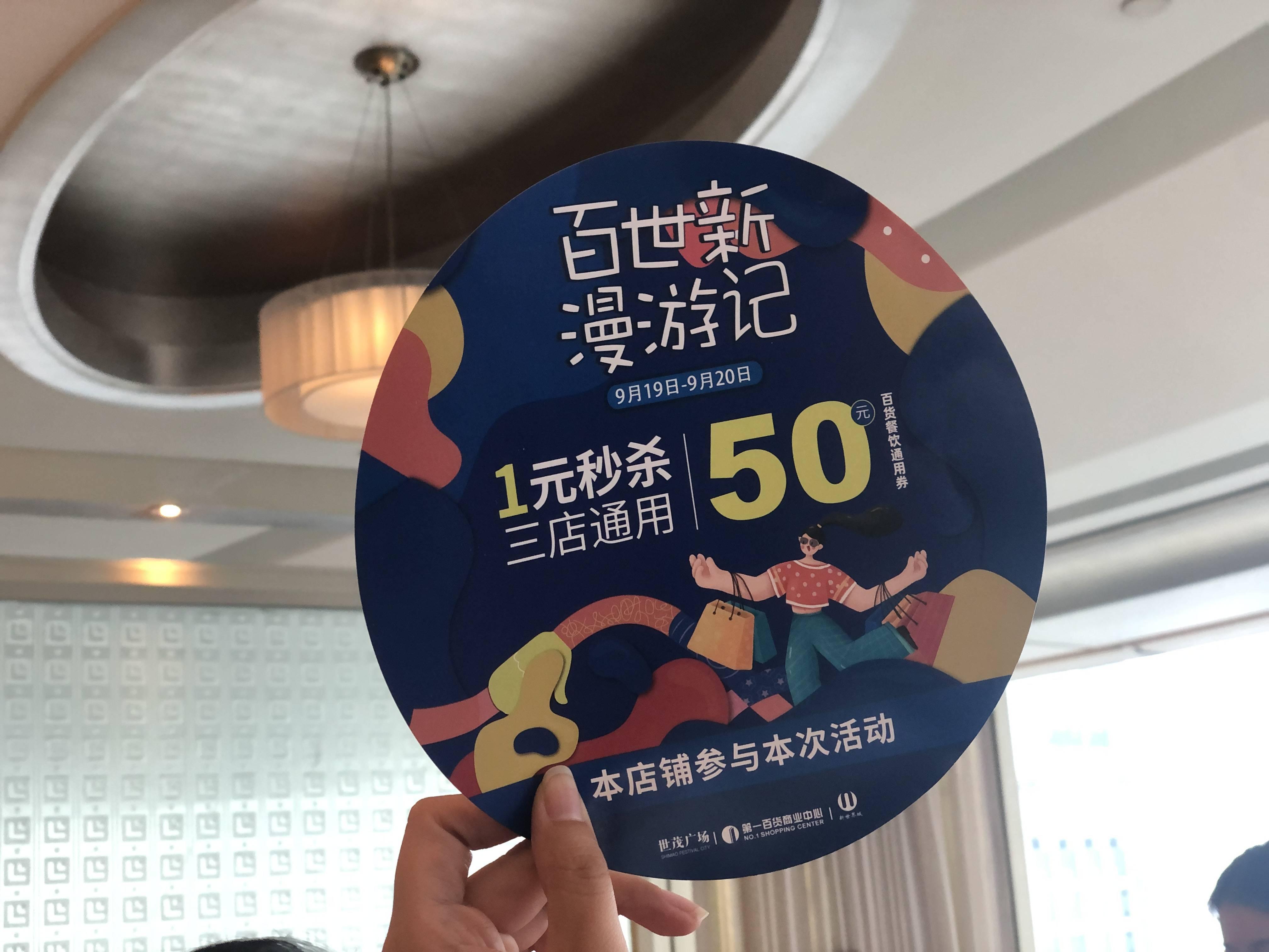 """上海南京路东拓后,步行街西端""""人广三兄弟""""首次联手促消费"""